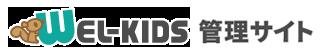 WEL-KIDS